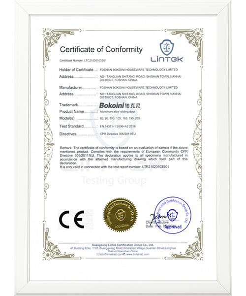 欧盟质量安全认证