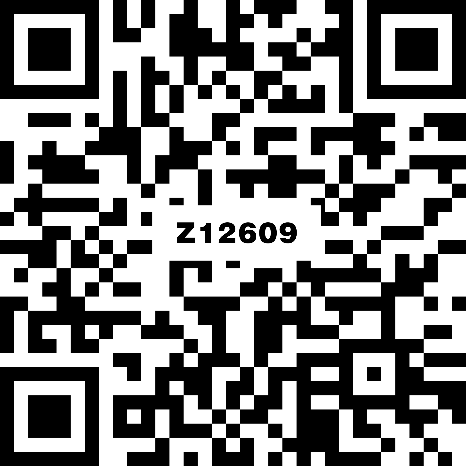 金帝米黃 Z12609