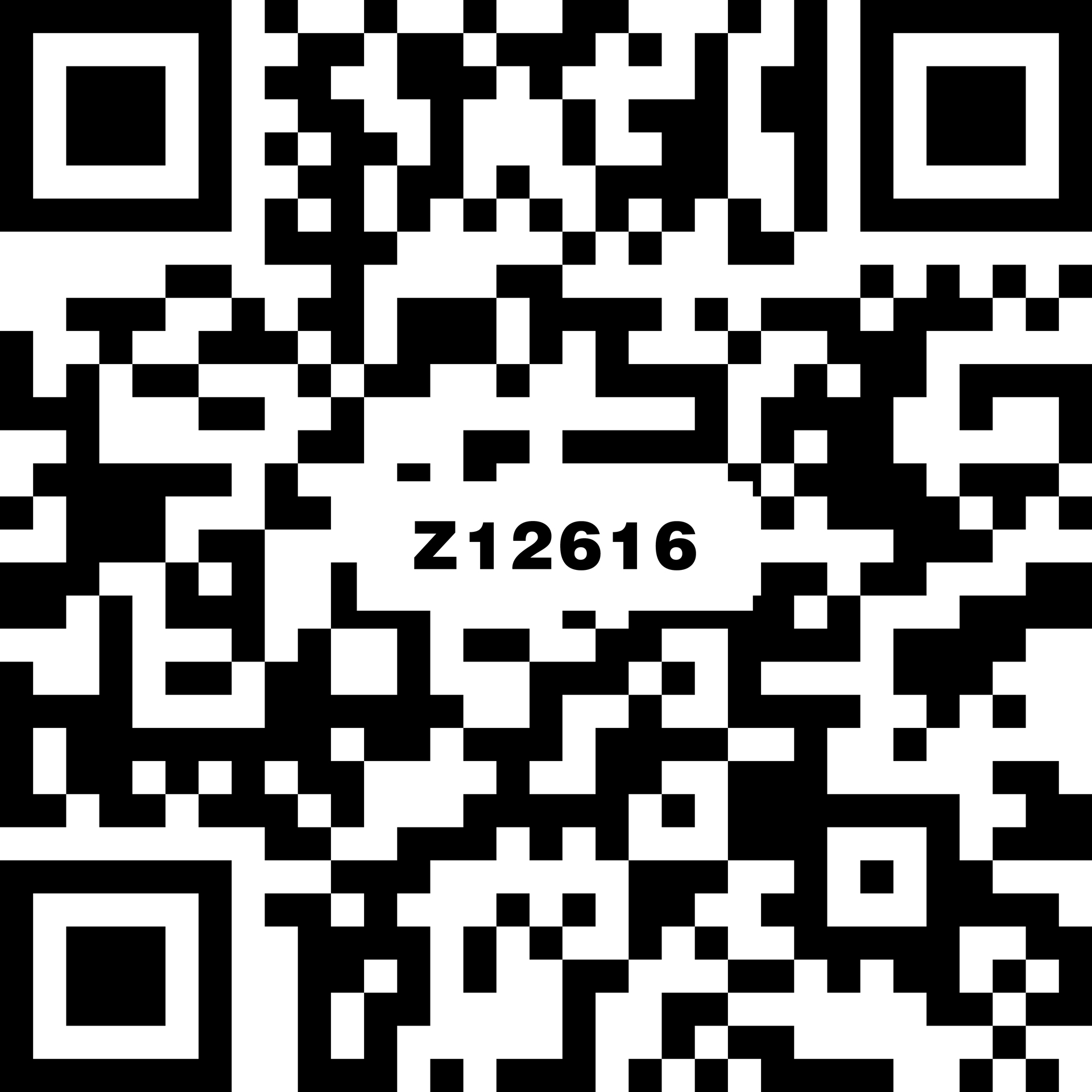維羅納米黃 Z12616
