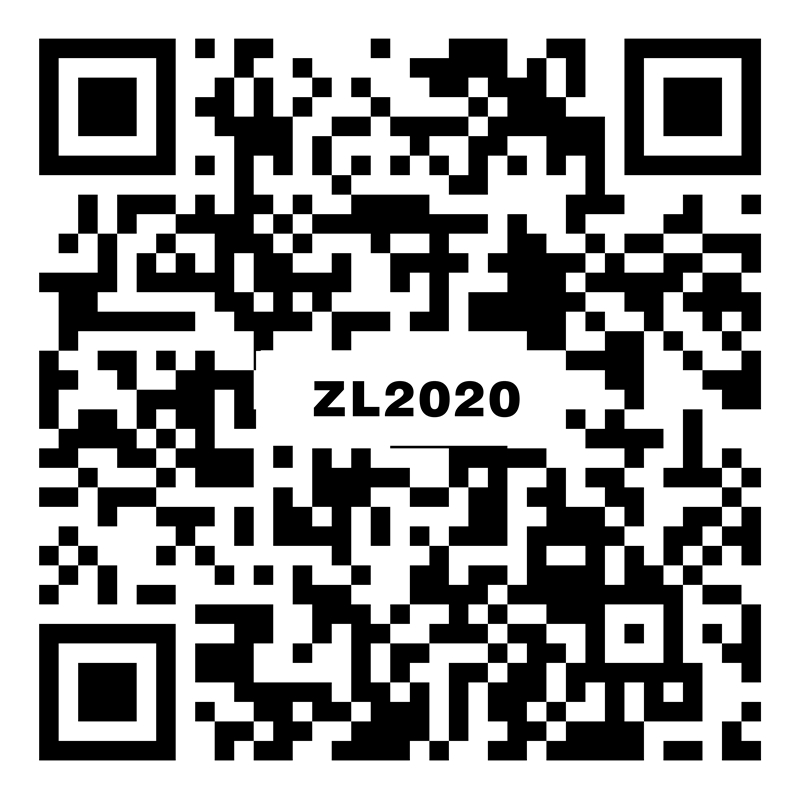 漢灰玉 ZL2020