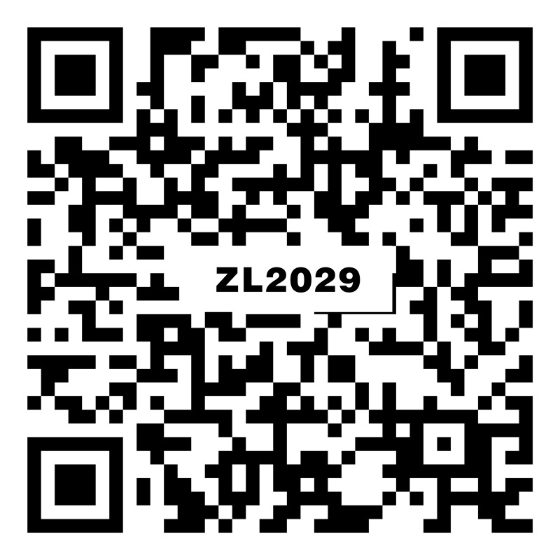 諾尼曼灰 ZL2029