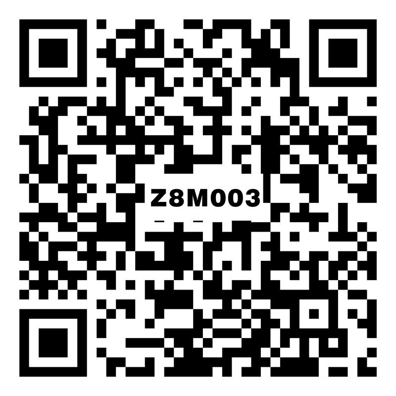 特拉斯深棕 Z8M003