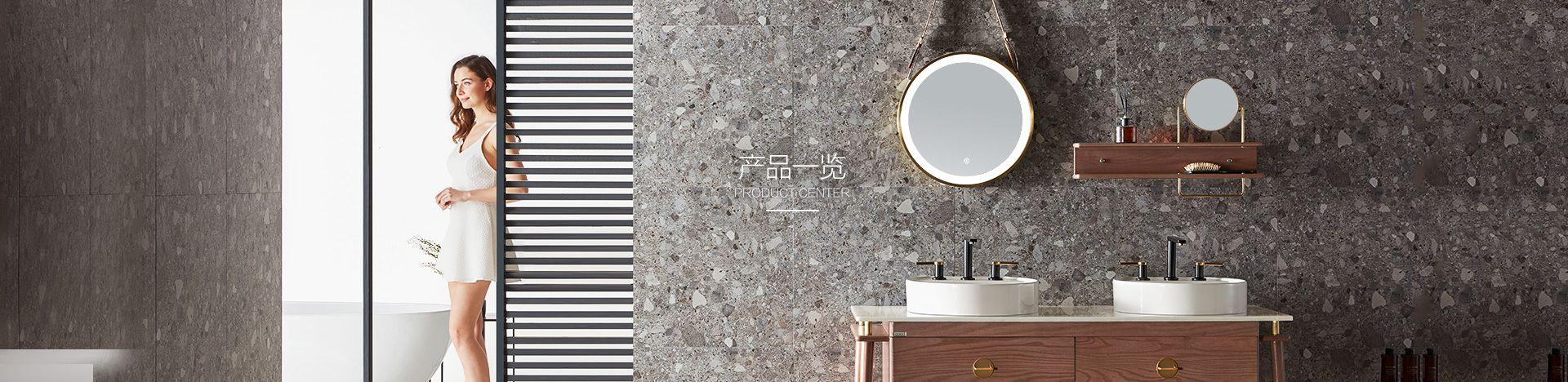 浴柜DG-3826