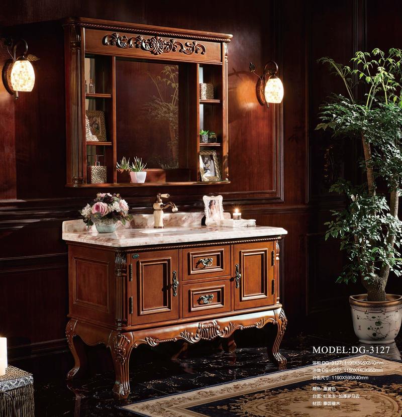 浴柜DG-3127