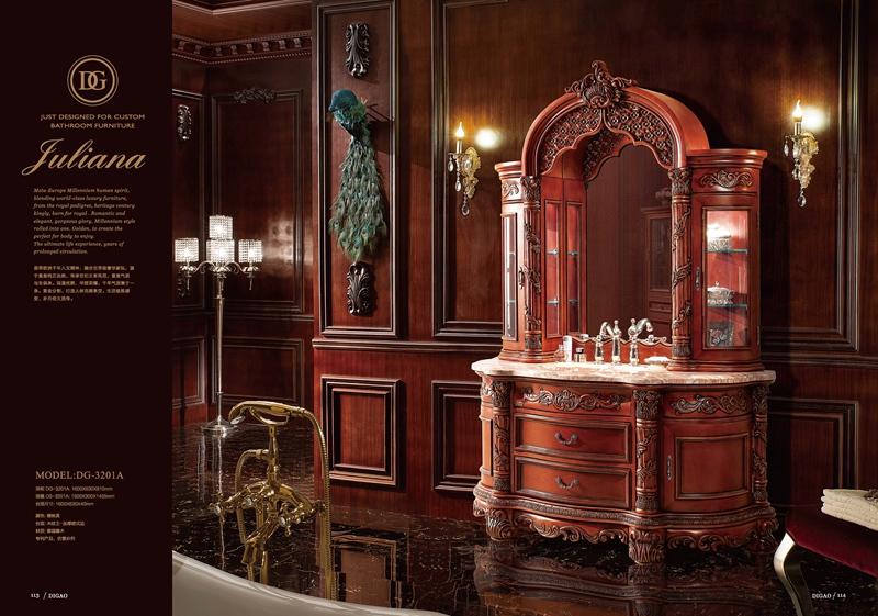 浴柜DG-3201A