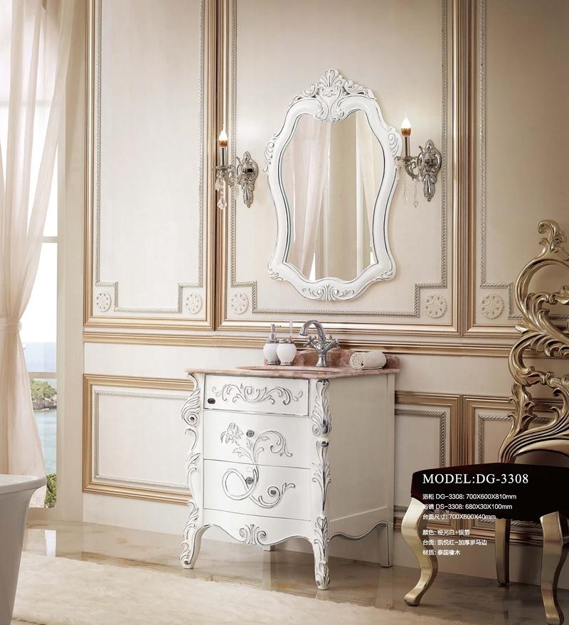 浴柜DG-3308