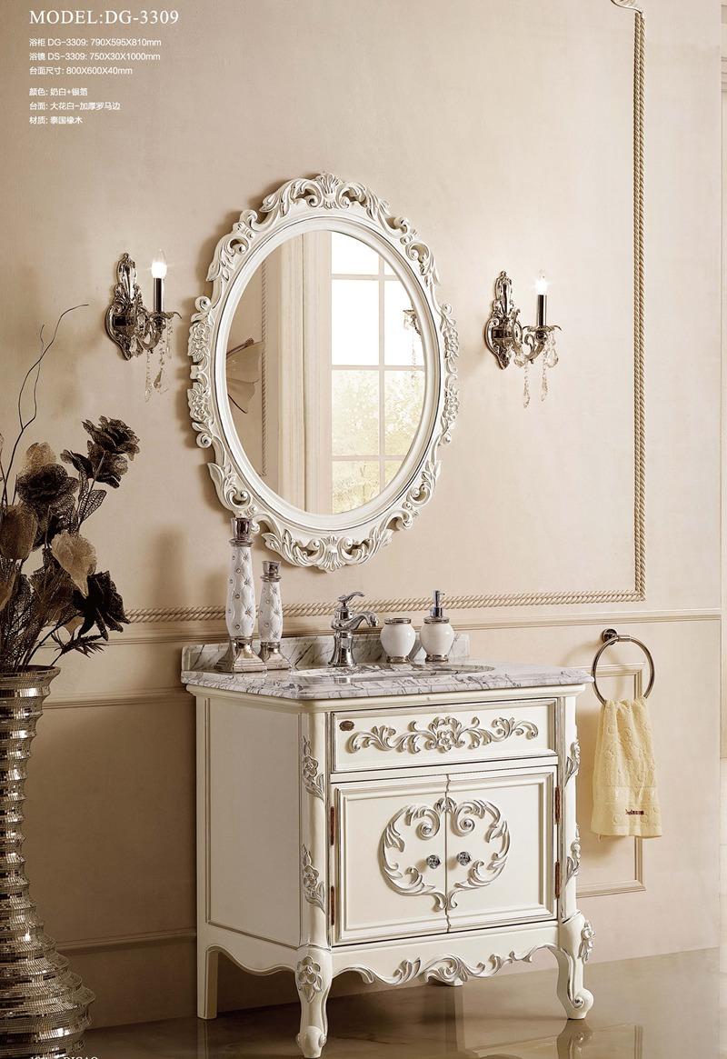 浴柜DG-3309
