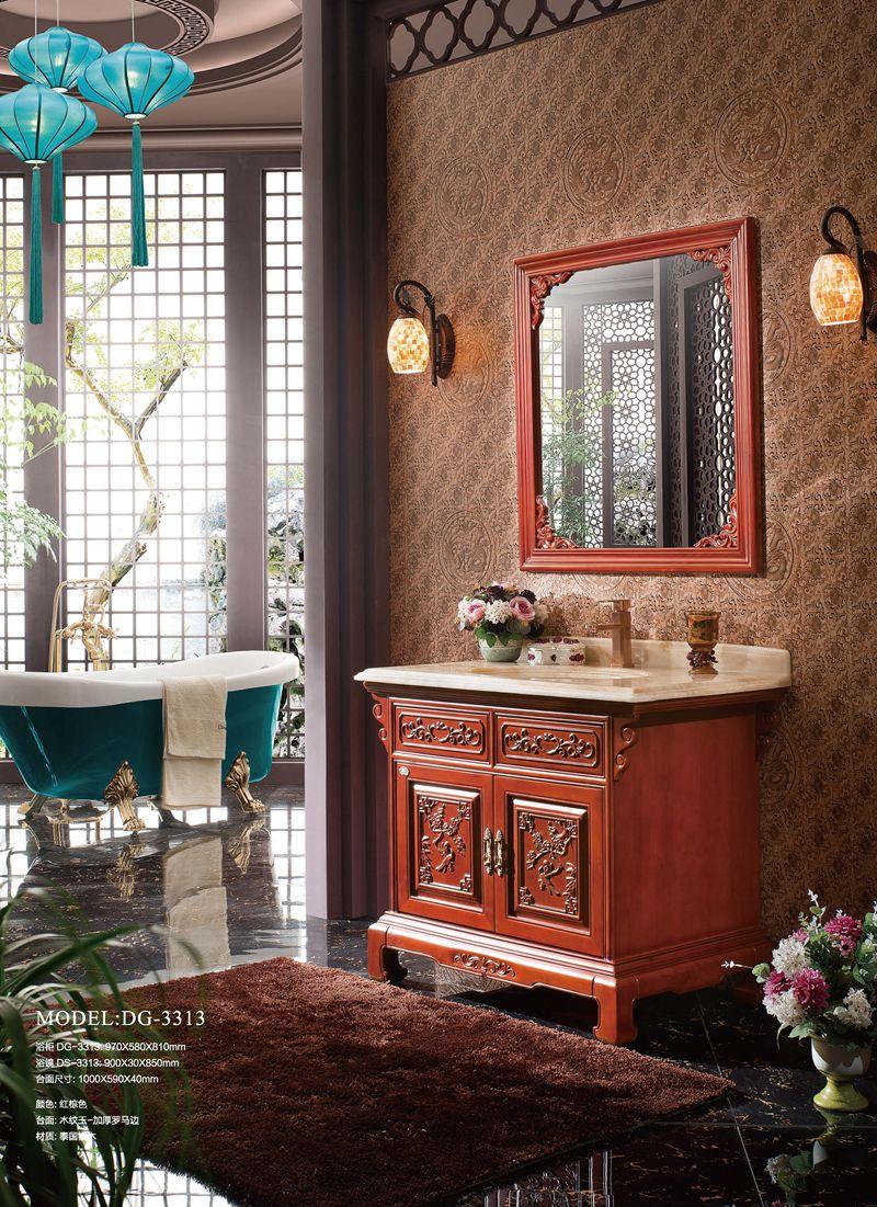 浴柜DG-3313