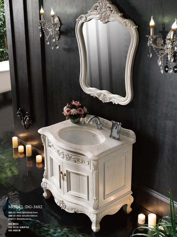 浴柜DG-3602