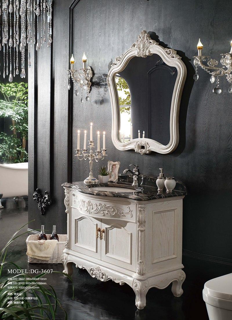 浴柜DG-3607
