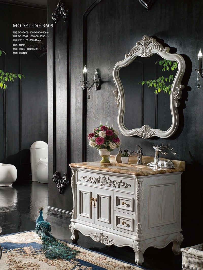 浴柜DG-3609