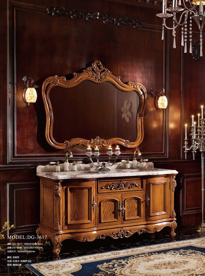 浴柜DG-3617