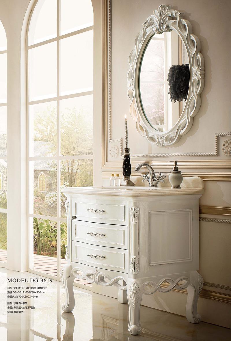 浴柜DG-3619