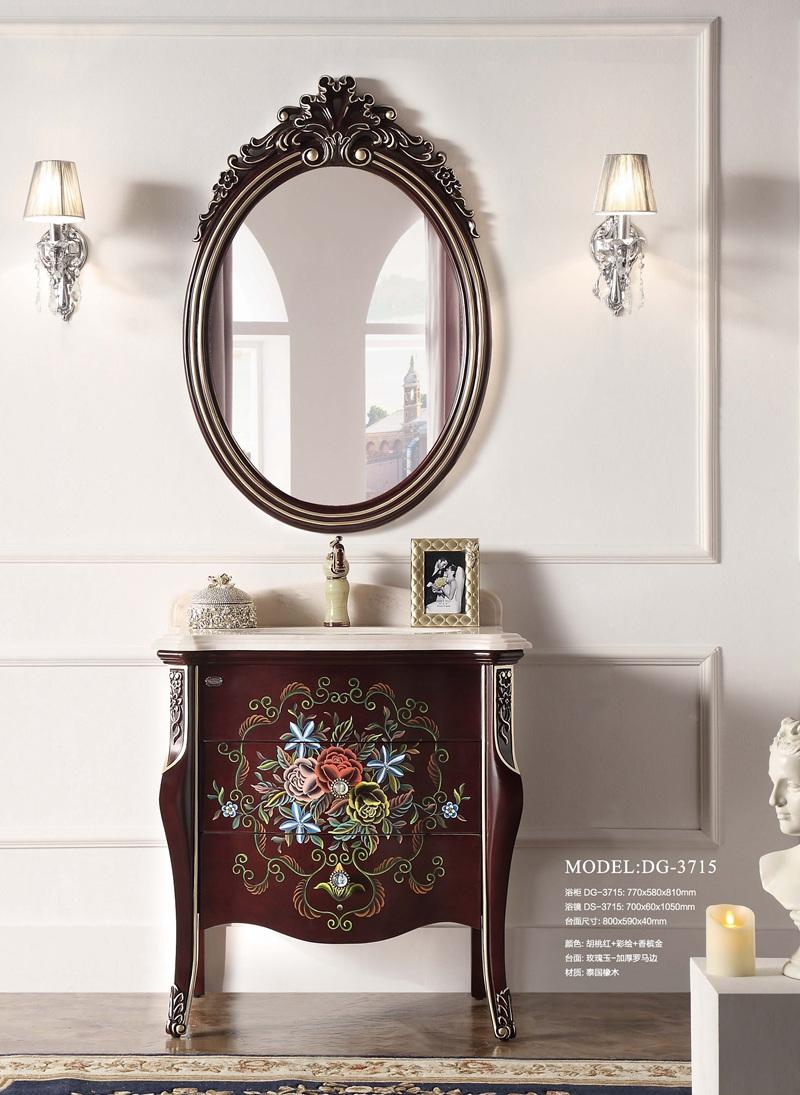 浴柜DG-3715