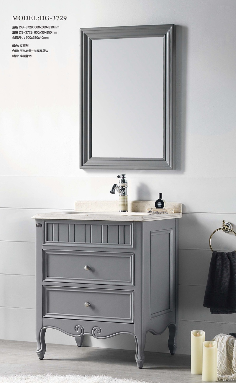 浴柜DG-3729