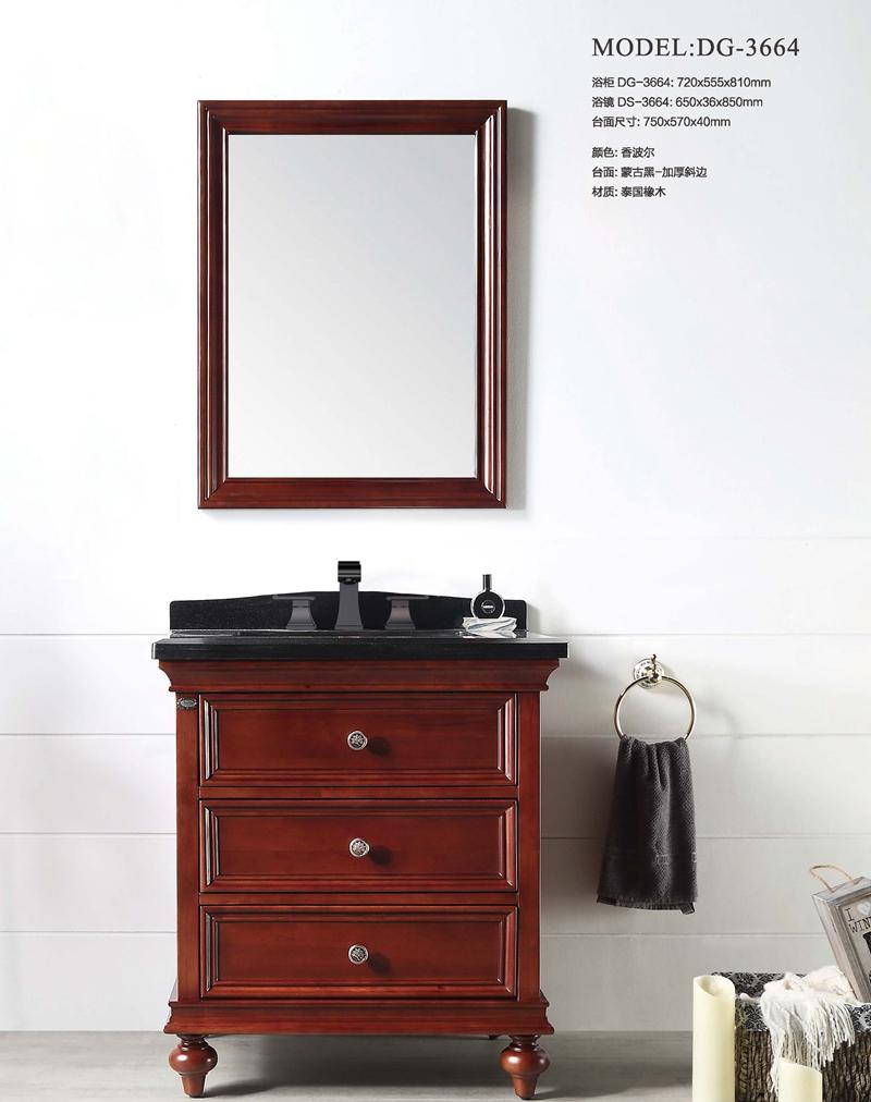 浴柜DG-3664