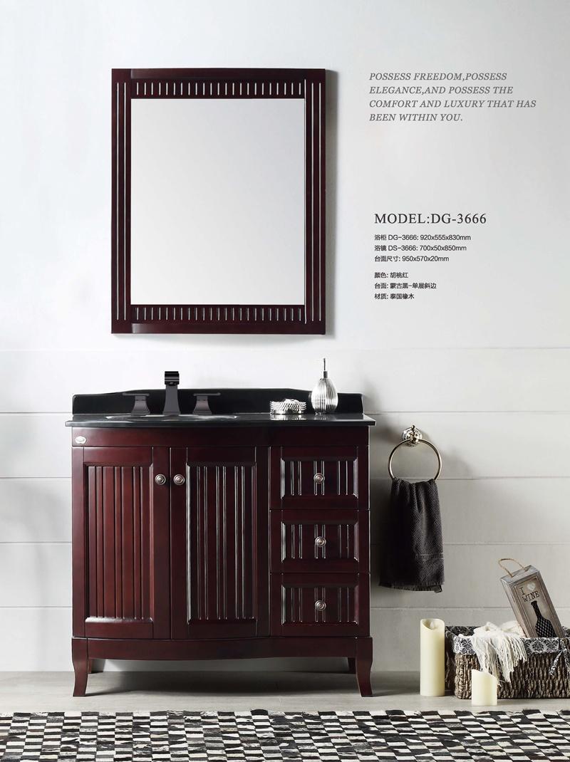 浴柜DG-3666