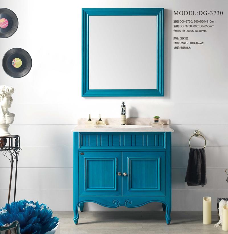 浴柜DG-3730