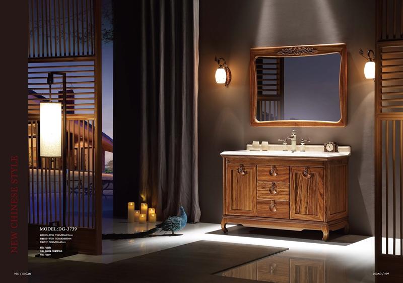 浴柜DG-3739