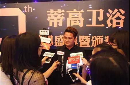 媒体专访|昆明黄小滨:十年相随 忠诚无悔