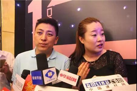 媒體專訪|北京王潔、祁杰夫婦:祝愿蒂高下一個十年所向披靡