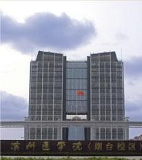 山东滨州市医学院