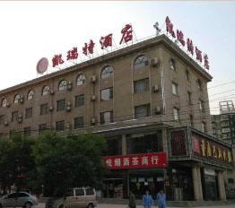 山东长治凯瑞特酒店