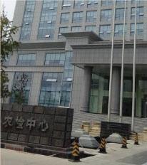 山东日照农检中心