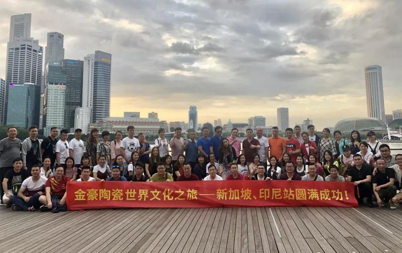 新加坡印尼五星游