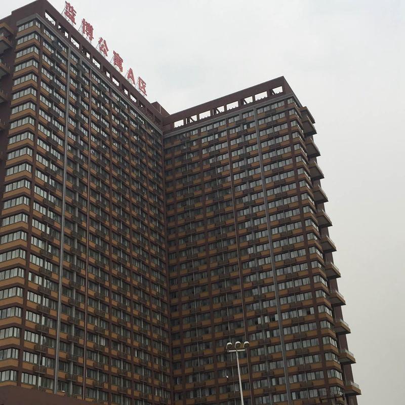 陕西西安蓝博公寓