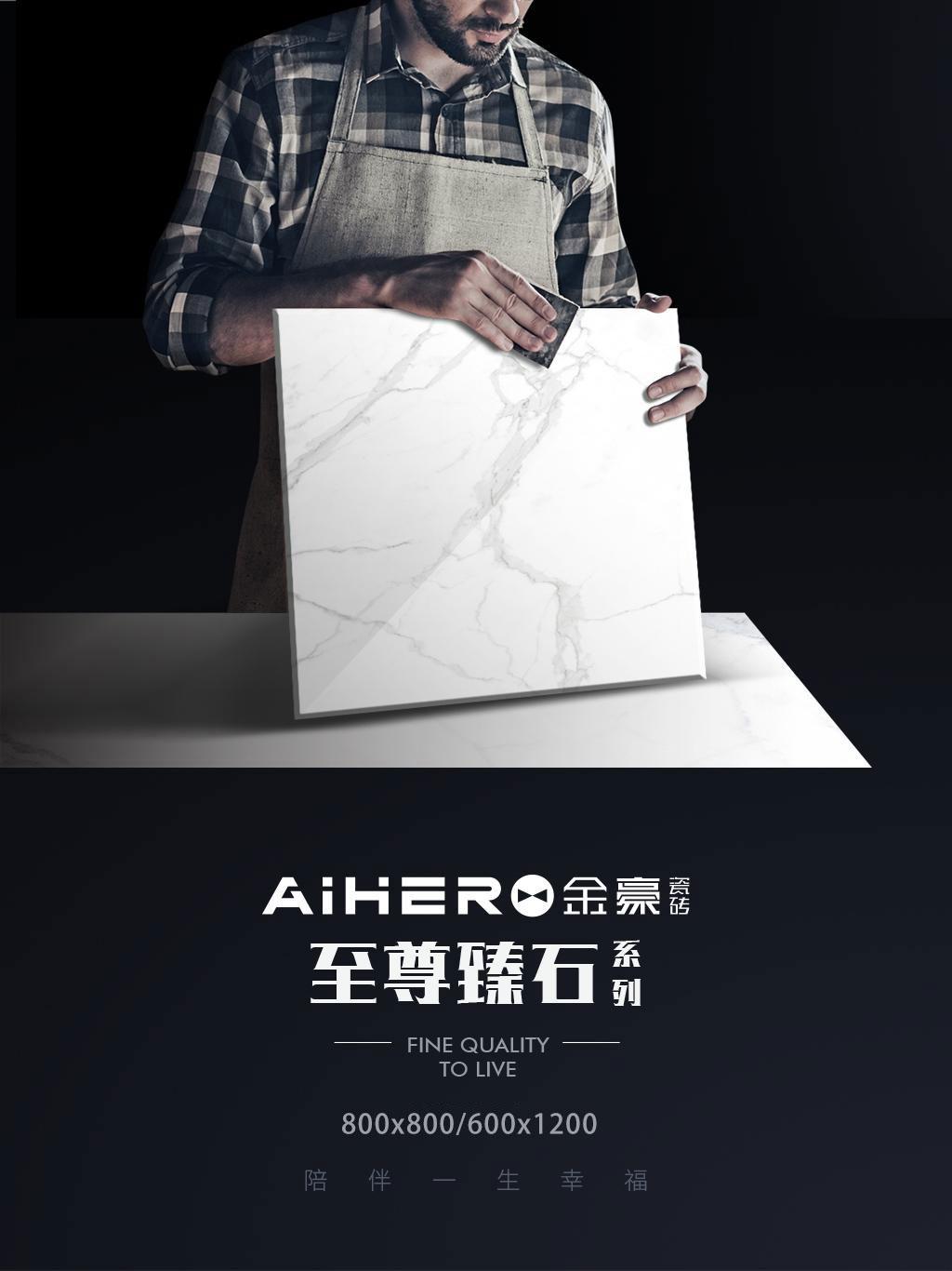 至尊臻石01