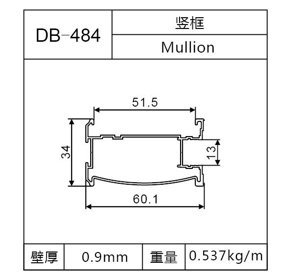 DB-484