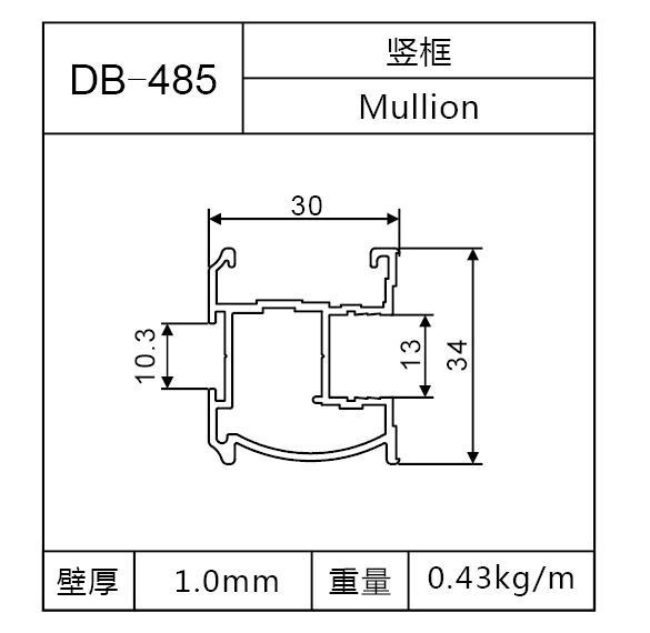 DB-485