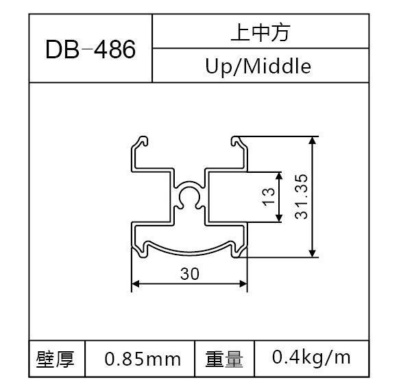 DB-486