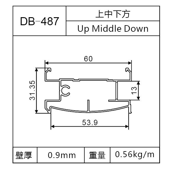 DB-487