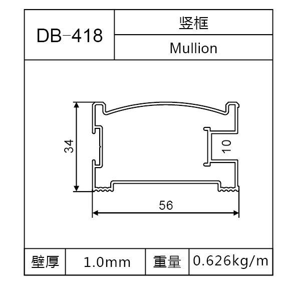 DB-418