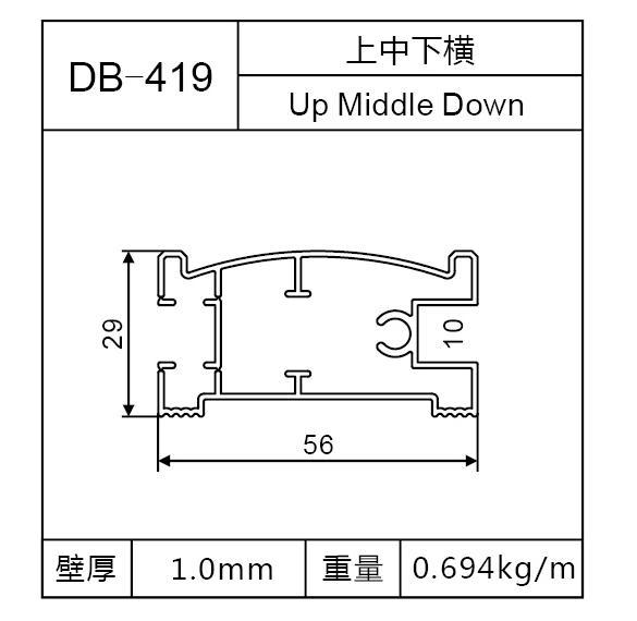 DB-419