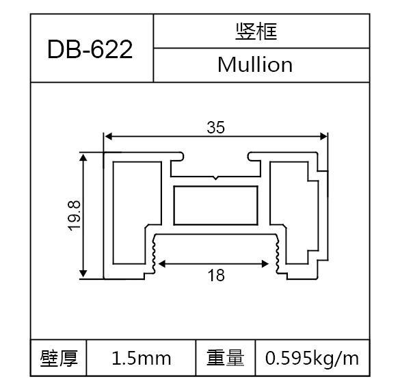 DB-622