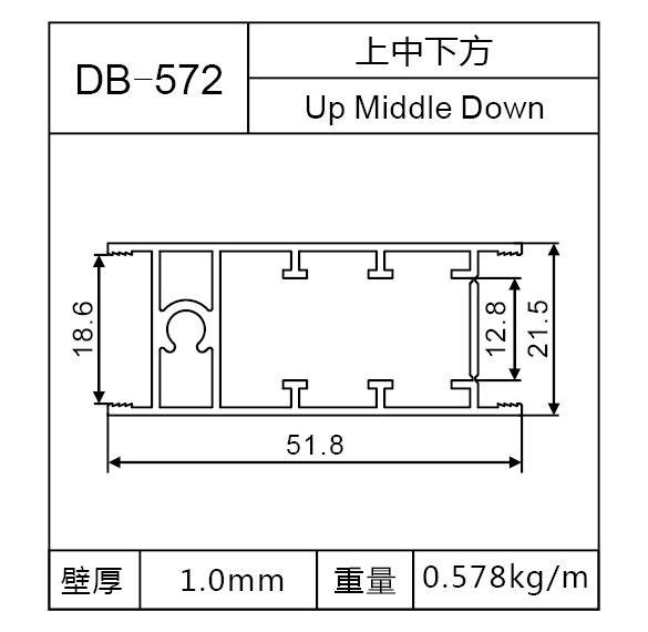 DB-572