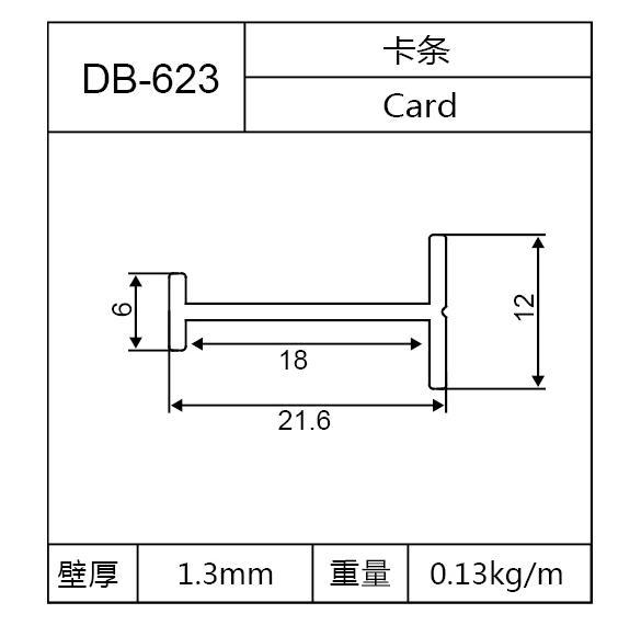 DB-623