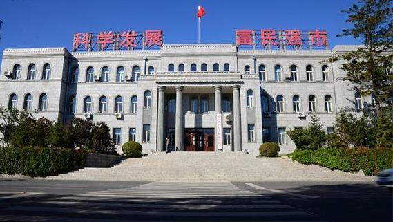 吉林市人民政府