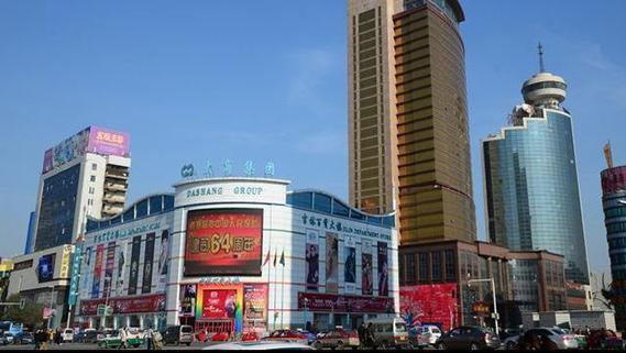 吉林市百货大楼