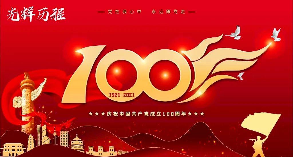 中國共產黨百年華誕之際 ,鋁師傅全鋁家居LOGO升級上線