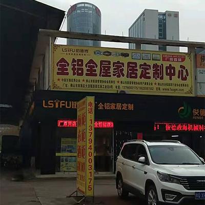 佛山博美市场店