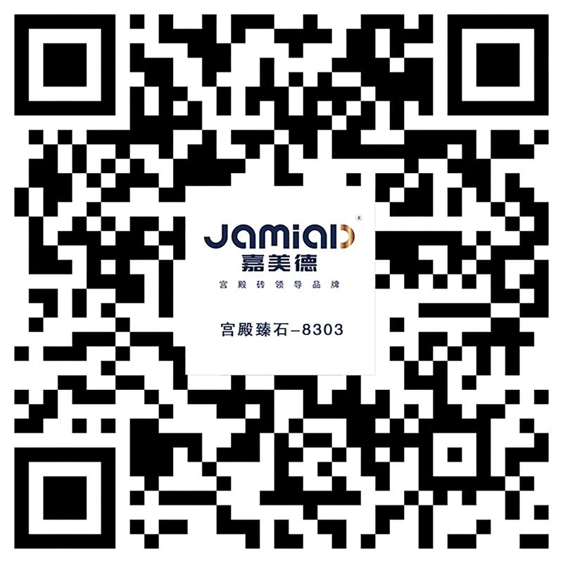 JA8303 新闪电黄VR