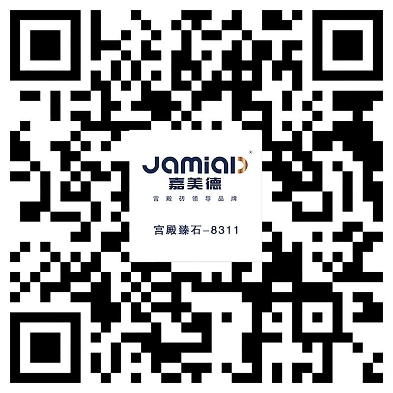 JA8311 化石灰(浅灰)  VR