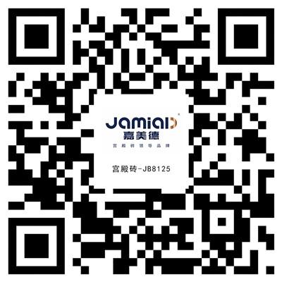 JB8125 幻影藍VR