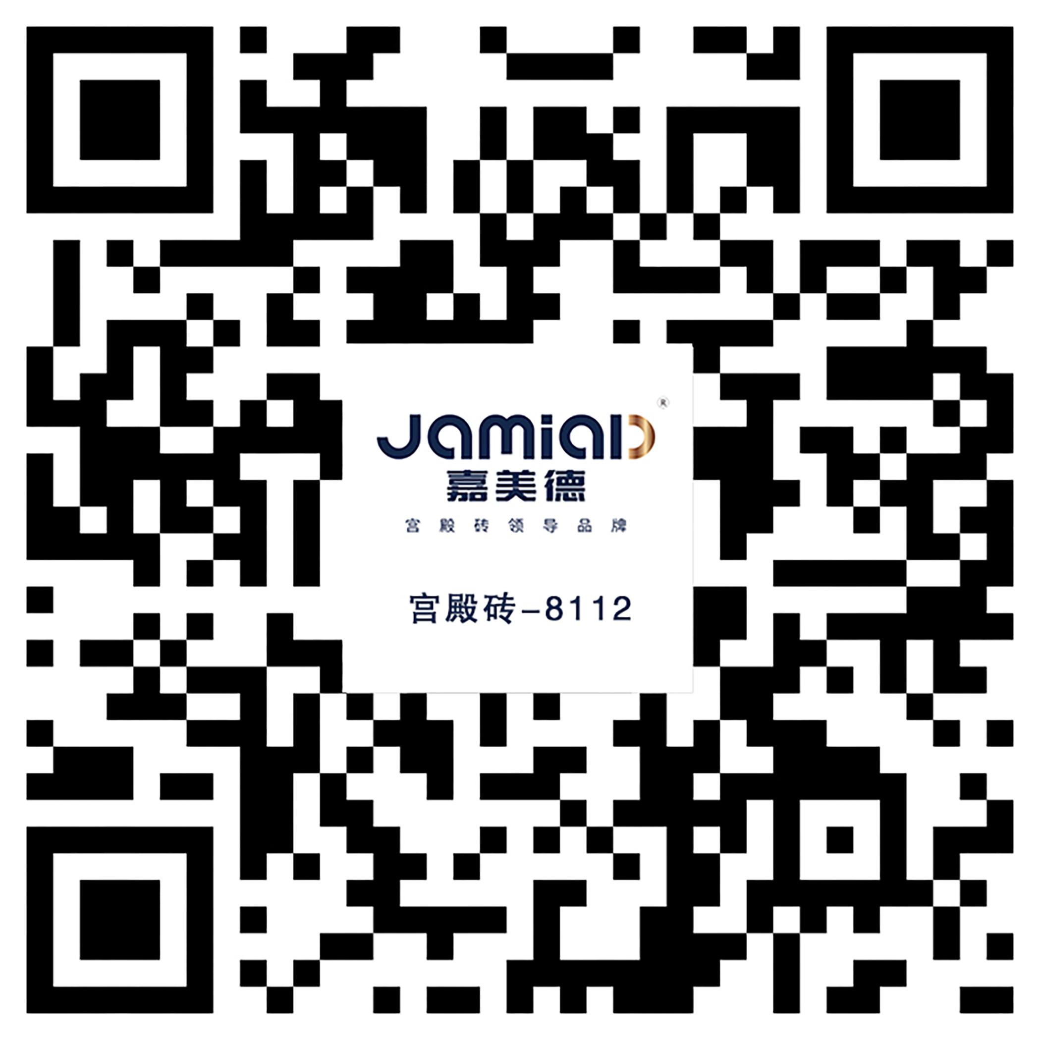 JA8112 極品高原白VR