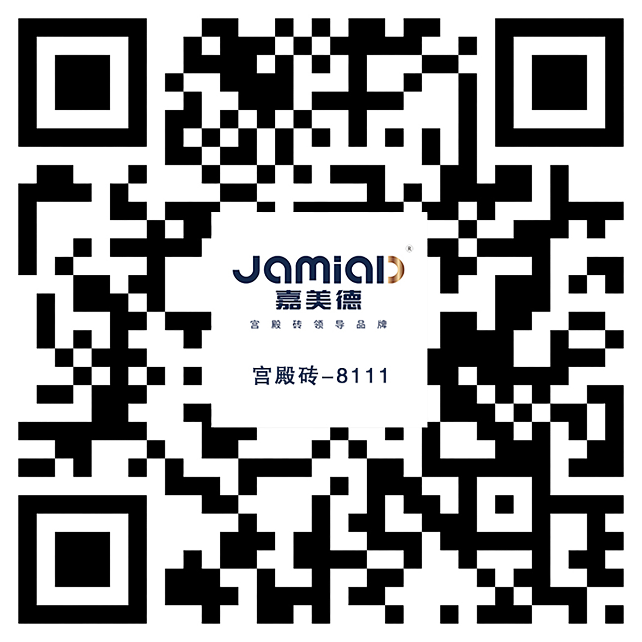 JA8111 雅典娜淺灰  VR
