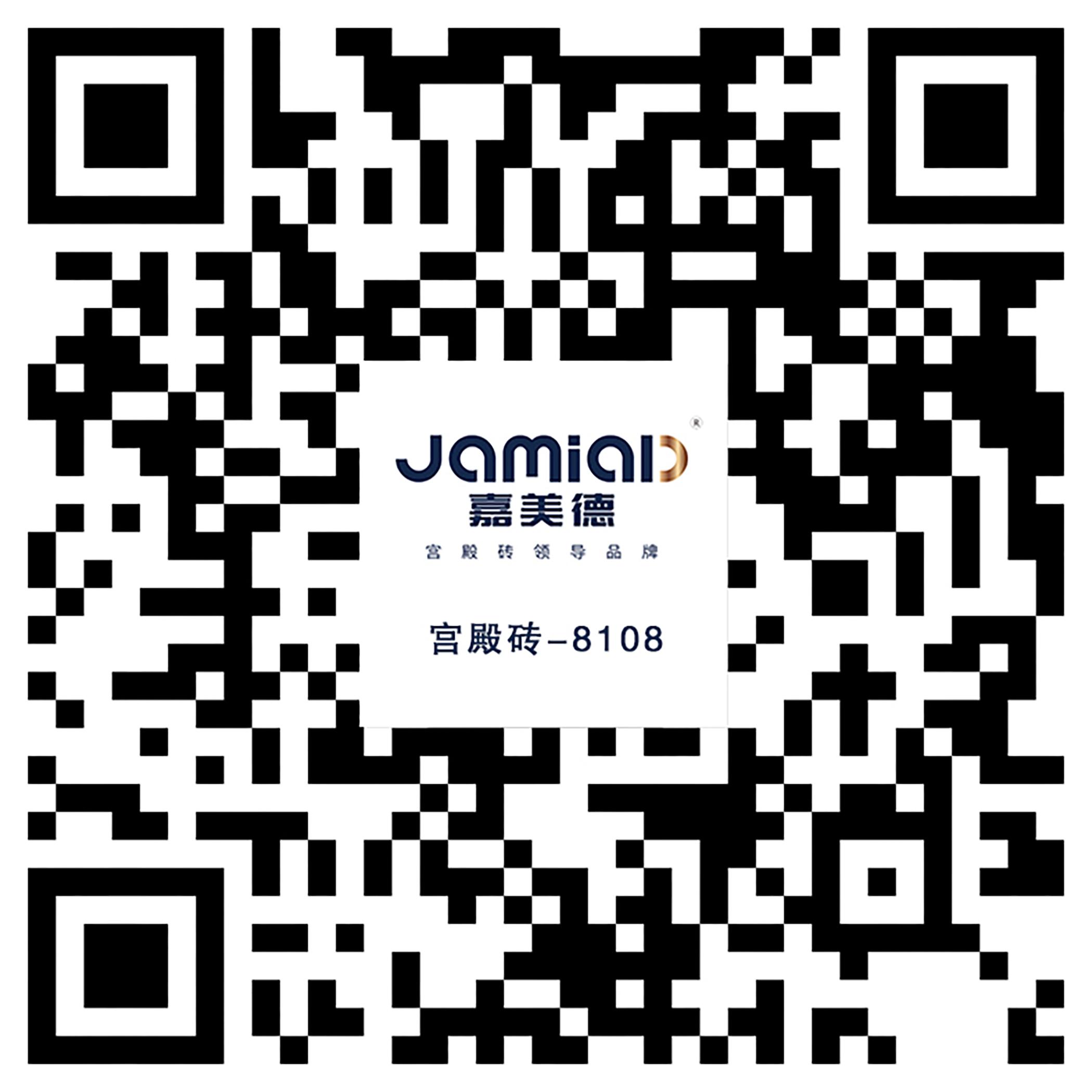 JA8108 卡門灰(中灰)VR